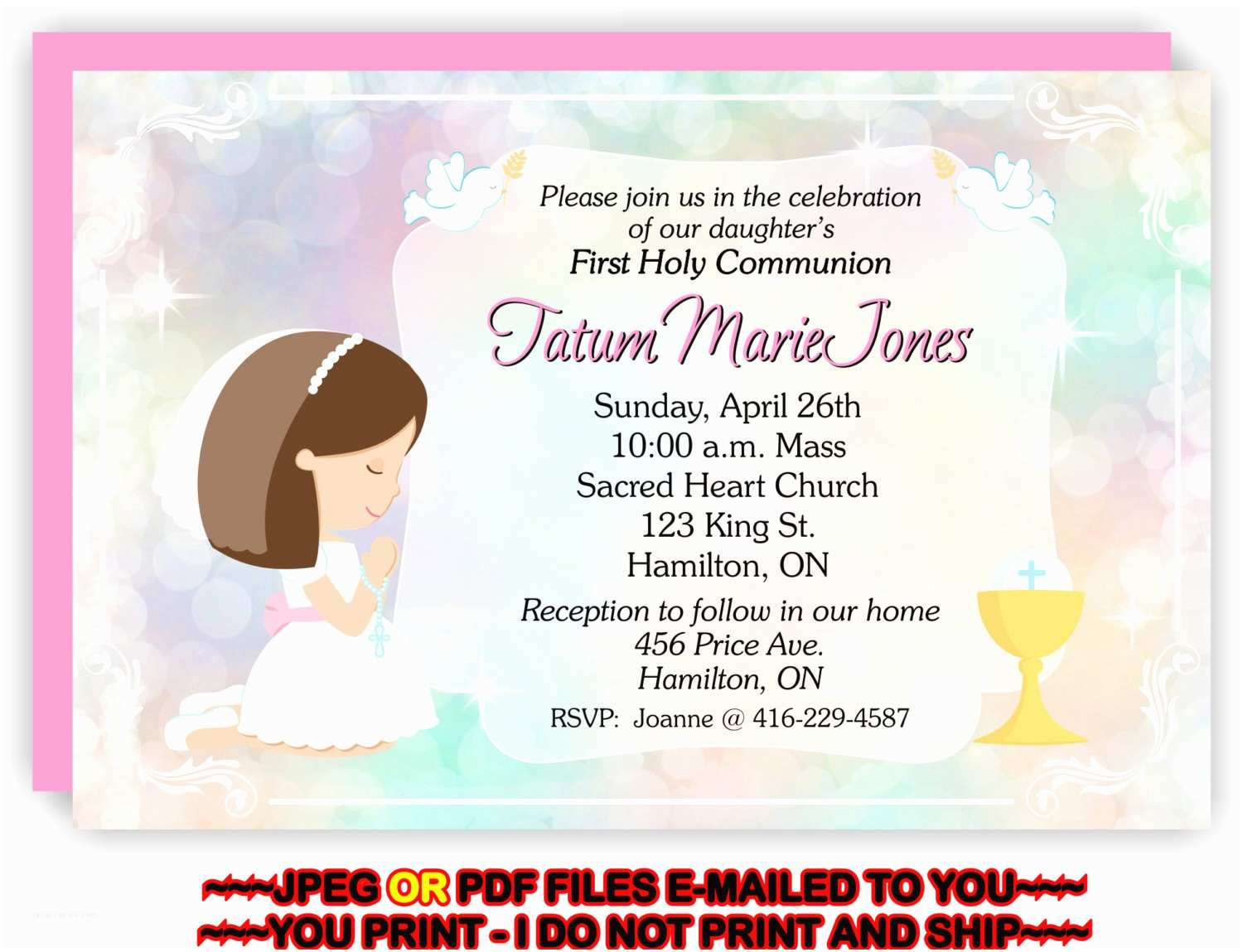 1st Communion Invitations You Print First Holy Munion Invitation First Holy