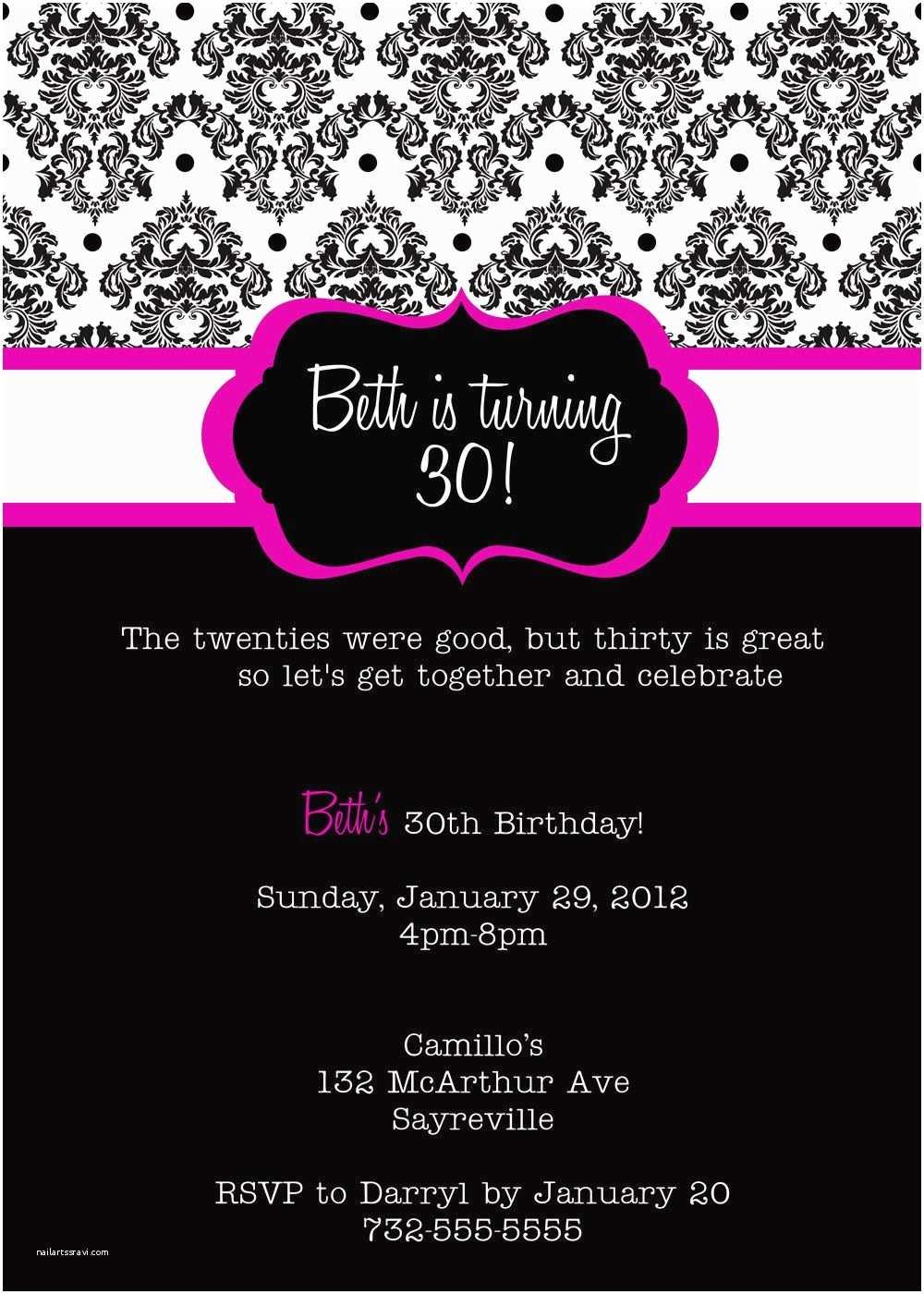 30th Birthday Invitation Wording 30th Birthday Invitations Printable