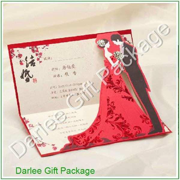 3d Wedding Invitations 3d Wedding Invitations