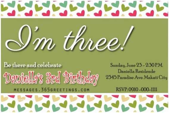 3rd Birthday Invitation  3rd Birthday Invitation