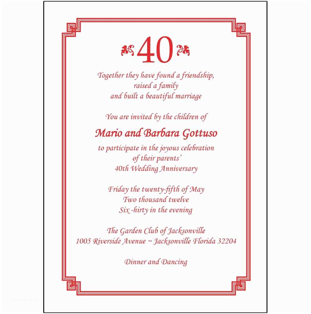 40th Wedding Anniversary Invitations 40th Anniversary Invites 40th Anniversary Invite Wording