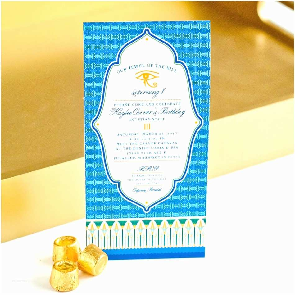 4x8 Wedding Invitations Egyptian Party Printable 4x8 Invitation