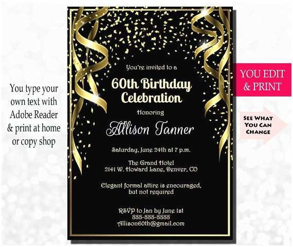 60th Birthday Invitations 60th Birthday Invitation 60th Birthday Party Invitation 60th