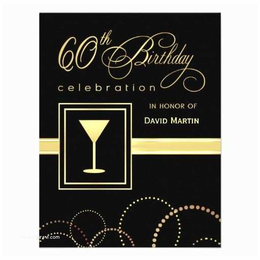 60th Birthday Invitations 60th Birthday Party Invitations with Monogram