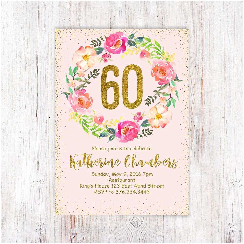 60th Birthday Invitations Womens 60th Birthday Party Invite 60th Birthday