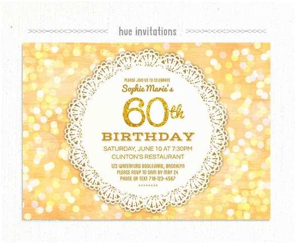 60th Birthday Party Invitations Sixty Pink 60th Birthday Invitations