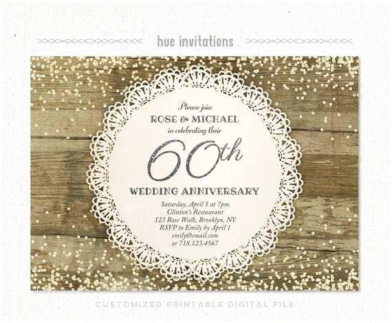 60th Wedding Anniversary Invitations Free Templates 60th Wedding Anniversary Invitation Diamond Glitter Silver