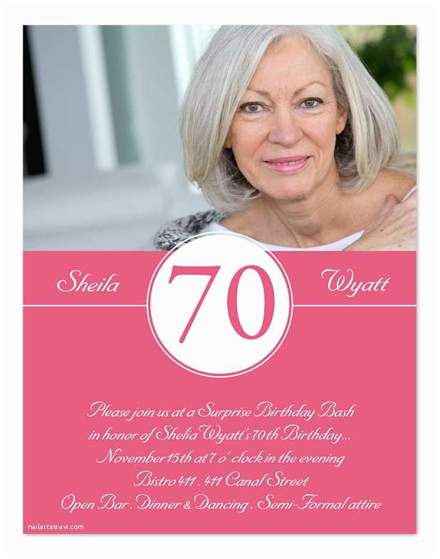 70th Birthday Party Invitations Cool