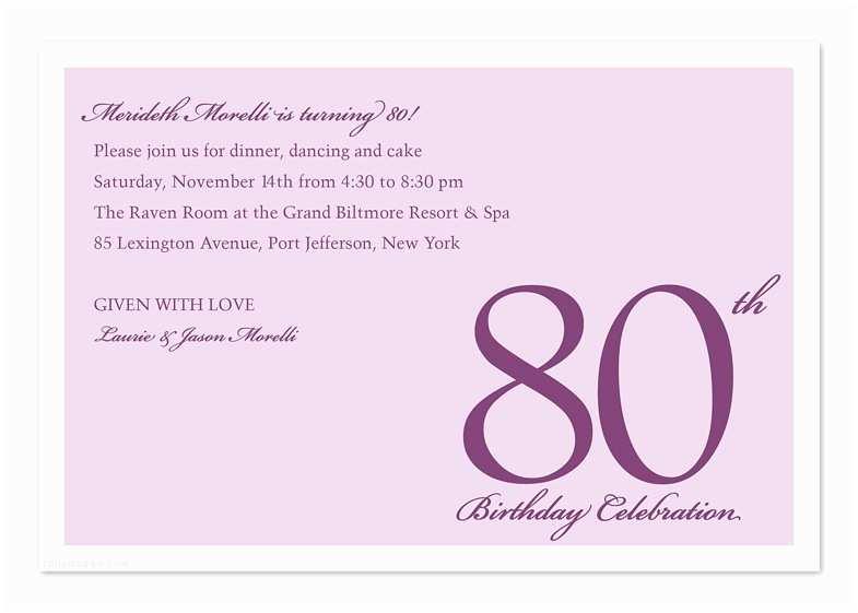 80 Birthday Invitations 80 Birthday Quotes Quotesgram