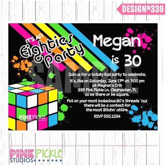 80 Birthday Invitations 80s Party Invitation Template 80s Party