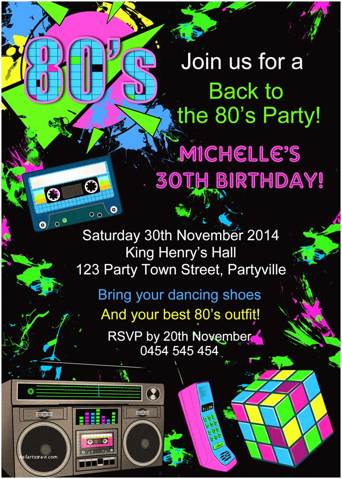 80 Birthday Invitations Back to the Eighties 80s Invite Adult Adults Birthday