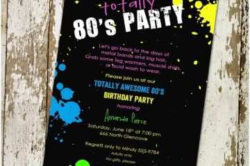 80s party invitations 80s birthday invitation totally awesome 80s