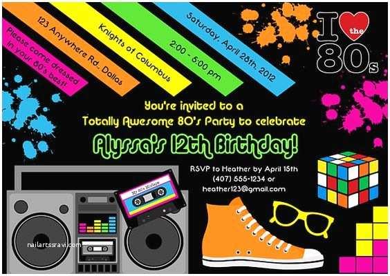 80s Party Invitations 80's theme Birthday Party Invitations 80 S Retro Birthday