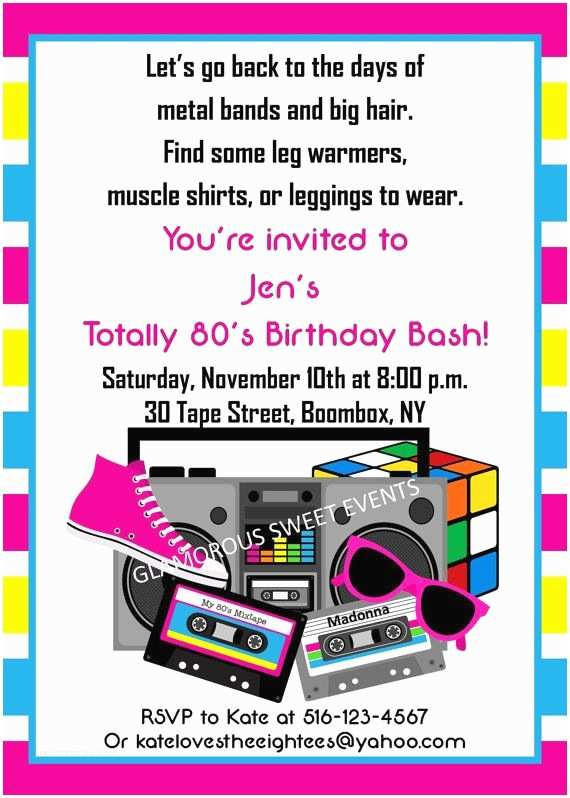 80s Party Invitations Template Free 17 Best Images About Throwback Party On Pinterest