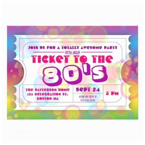 80s Party Invitations Template Free 80 S Party Ticket Admission Invitation