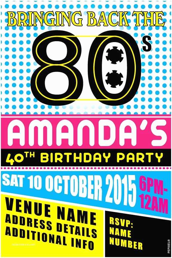 80s Party Invitations Template Free 80s Party Invitations Template Free