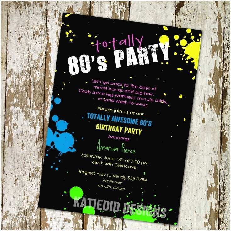1980s party invitations