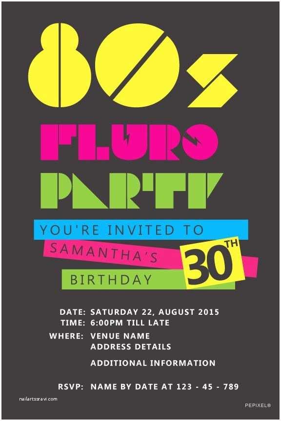 80s theme Party Invitations 80s Birthday Digital Printable Invitation Template Fluro