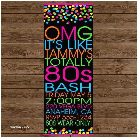 80s theme Party Invitations 80s Dance Party Invitation Retro 80s Party