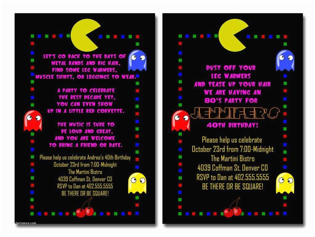 80s Theme Party Invitations Custom Retro 80 S Themed Pac Man Birthday