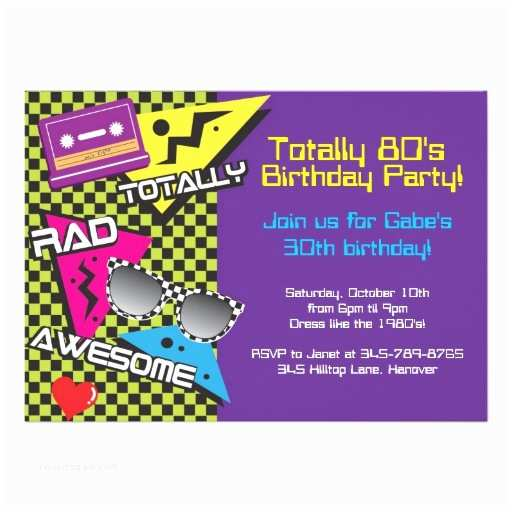 80s theme Party Invitations totally 80 S theme Birthday Party Invitations