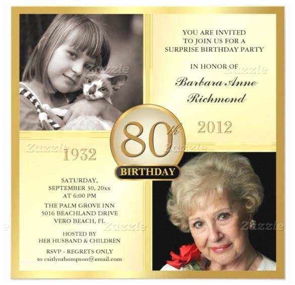 80th Birthday Invitation 15 Sample 80th Birthday Invitations Templates Ideas