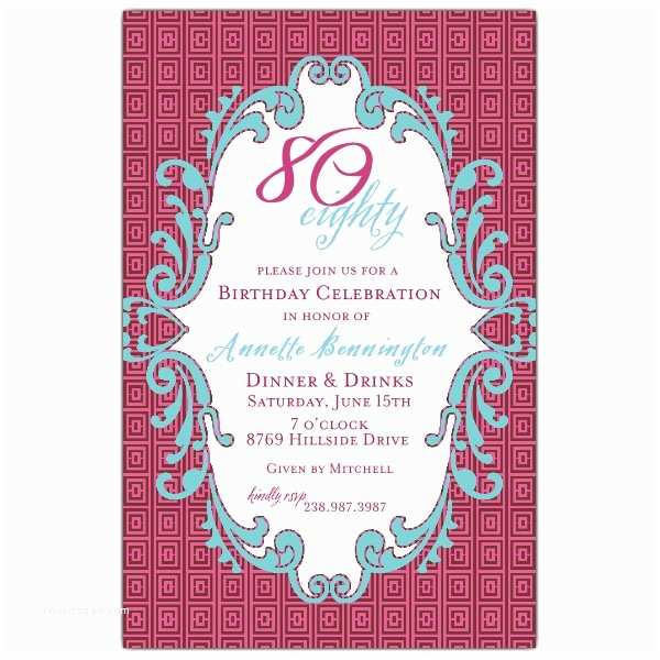 80th Birthday Invitation Raspberry Maze 80th Birthday Invitations