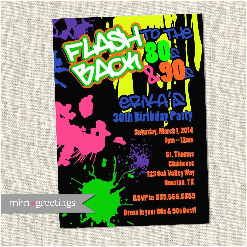 90s Party Invitation 80s Birthday Invitations Neon By Miragreetings