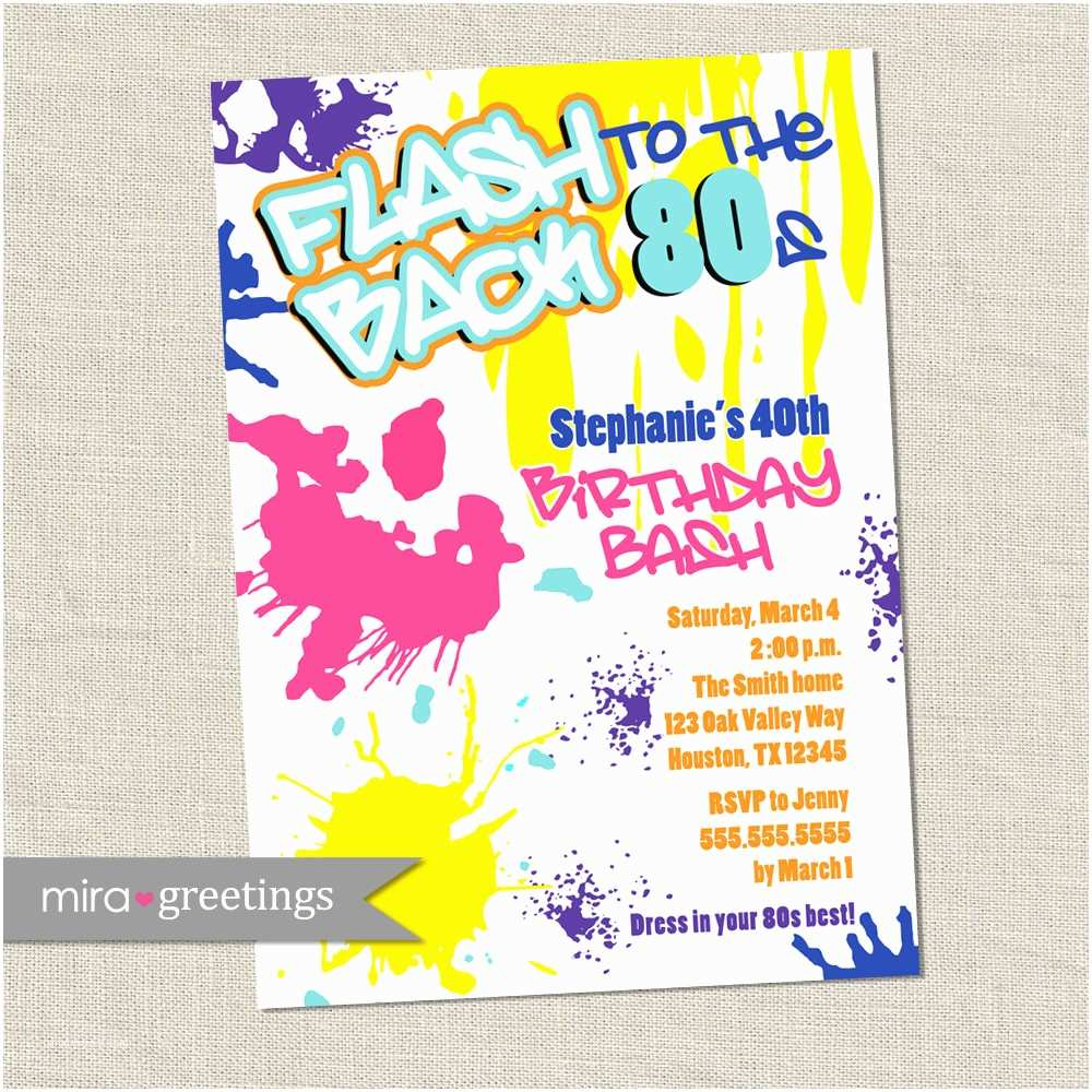 90s Party Invitation Graffiti Birthday Invitations Neon Party Invitation