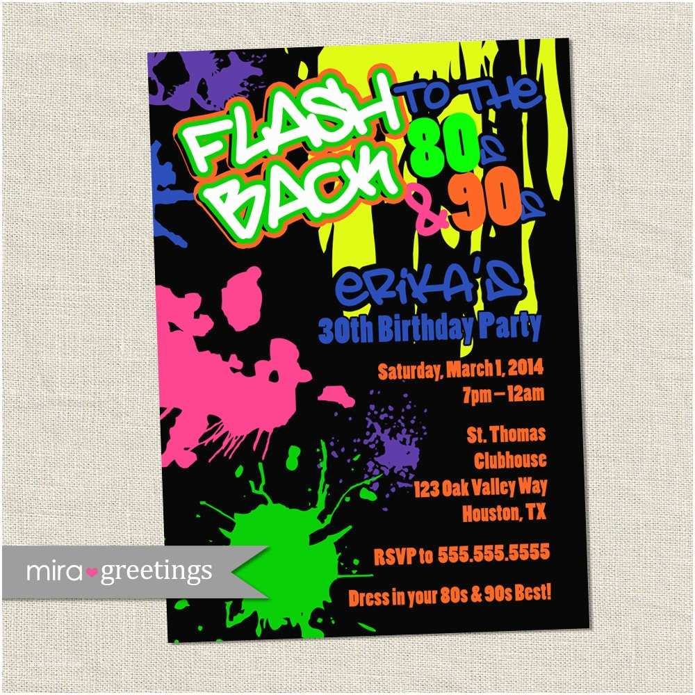 90s Party Invitation Template 80s Birthday Party Invitations 90s Neon Party by Miragreetings