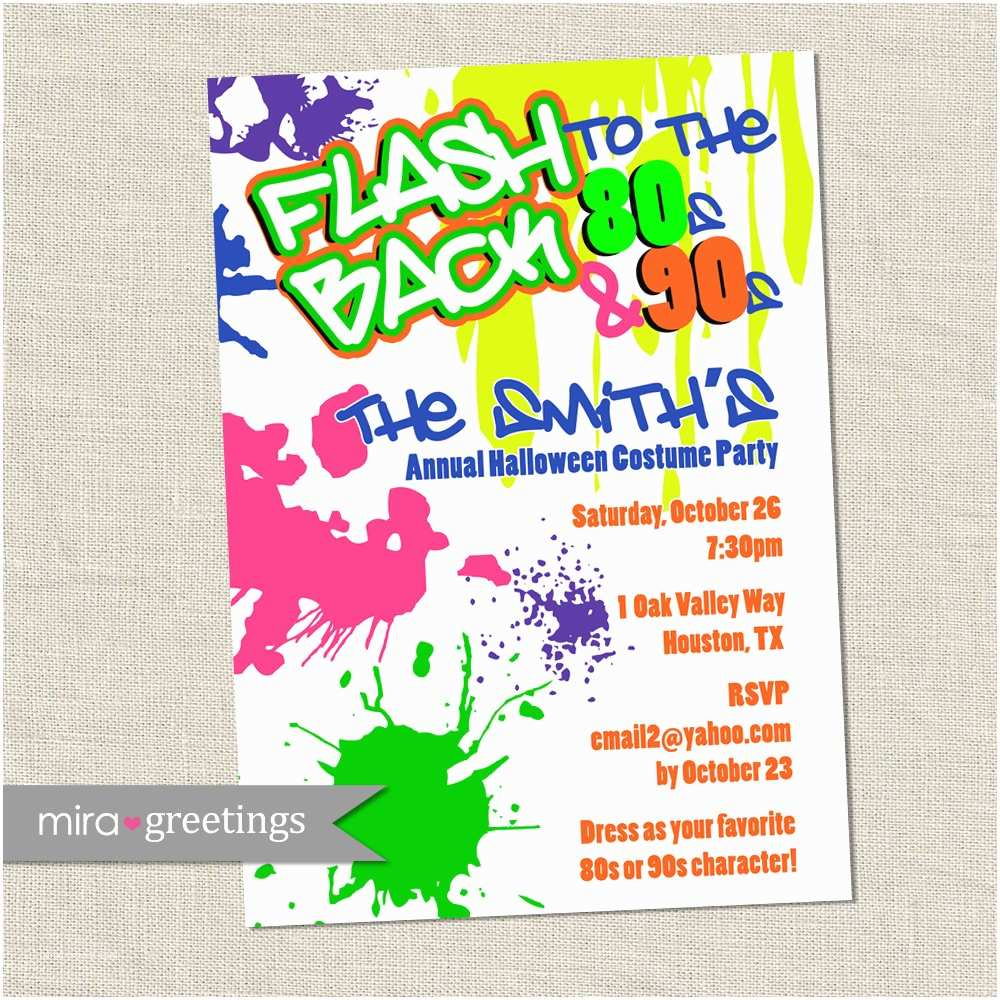 90s Party Invitation Template 80s Halloween Party Invitations 90s New Years by Miragreetings