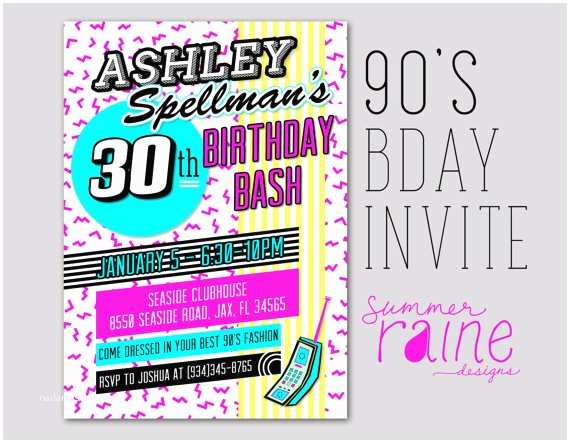 90s Or 80s Theme Birthday Baby Shower Party Invitation Printable