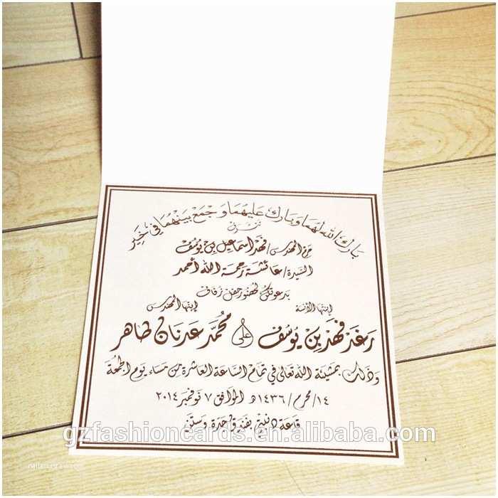 Arabic Style Wedding Invitations 2015 Hot Sale Unique Luxury Kerala Wedding Cards