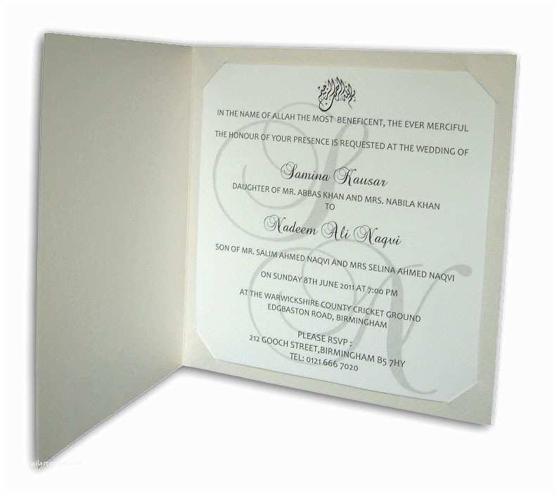Arabic Style Wedding Invitations Abc 535 Arabic Simplicity White and Silver Wedding