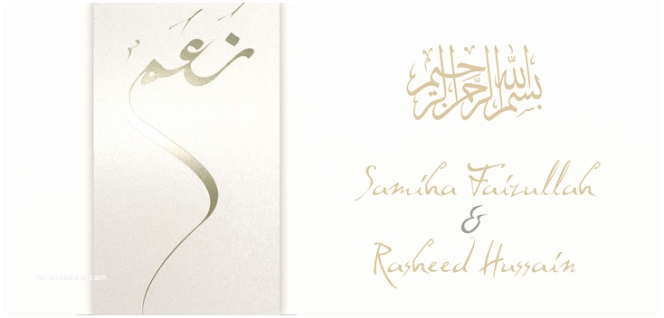 Arabic Style Wedding Invitations Best Of Cards Blog A Luxurious and Affordable Range Of