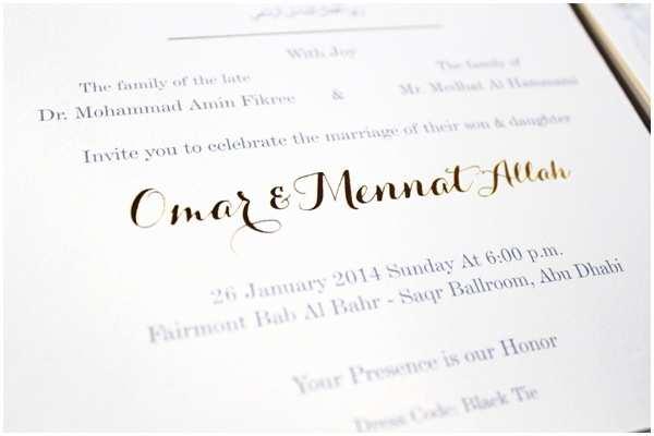 Arabic Style Wedding Invitations Wedding Invitation Templates Arabic Wedding Invitations