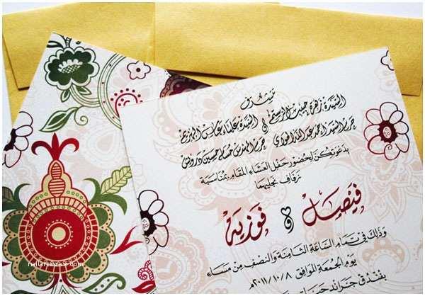 Arabic Wedding Invitations Arabic Language Wedding Invitations by Natoof Invitation