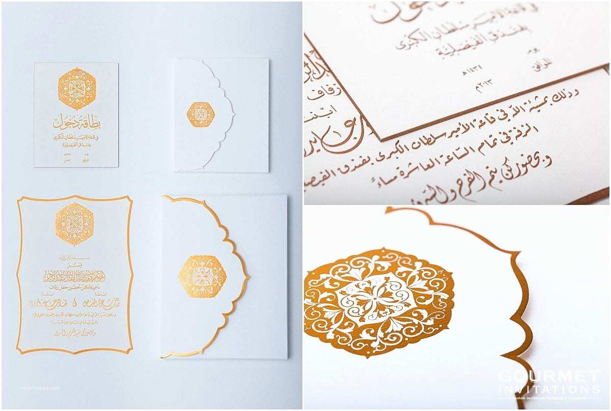 Arabic Wedding Invitations Arabic Wedding Invitations Gourmet Invitations