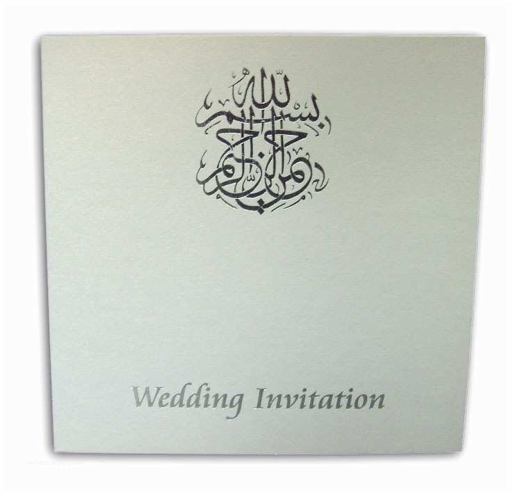 Arabic Wedding Invitations New Wedding Invitations Arabic – Wedding Invitation Design