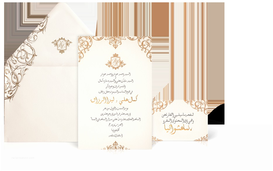 Arabic Wedding Invitations Wedding Invitation Templates Yaseen for