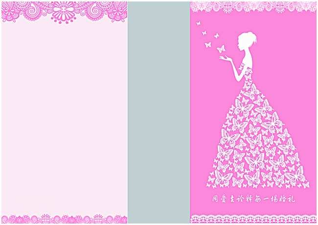 Background Images for Wedding Invitation Cards Creative Wedding Invitation Card Background Wedding