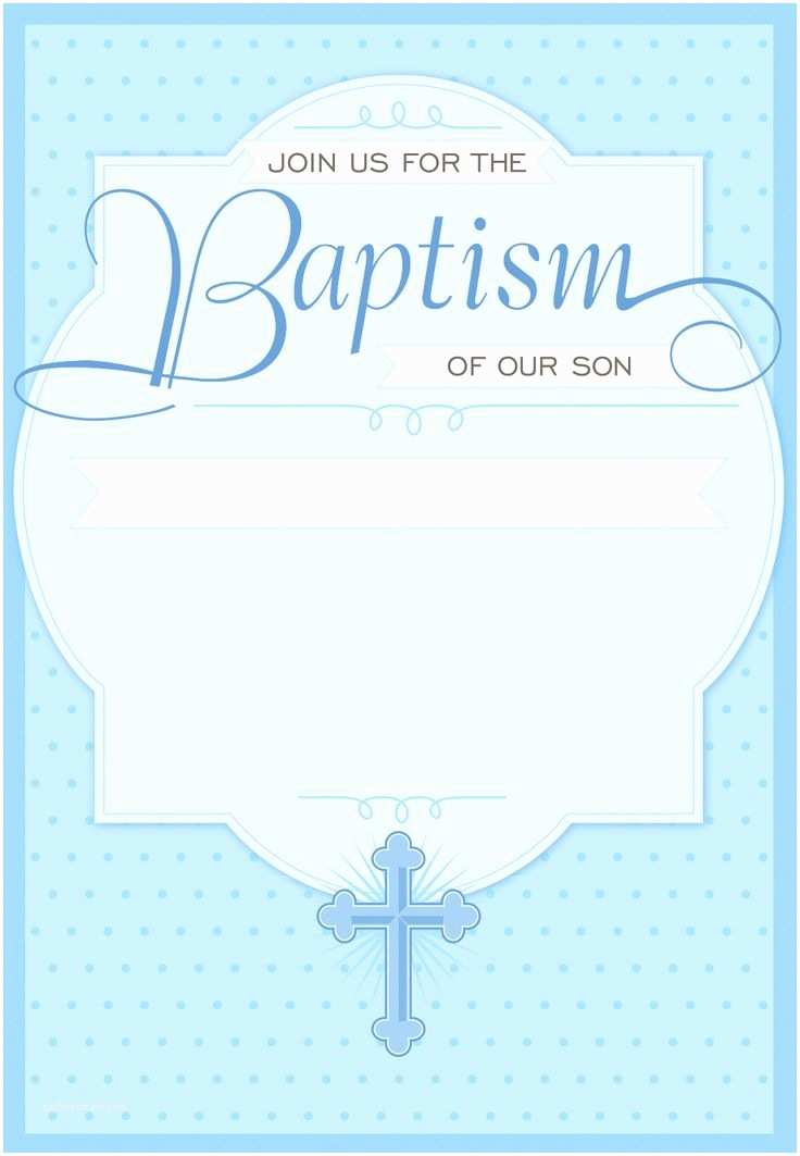 Baptism Invitation Template Baptism Invitation Blank Templates for Boy