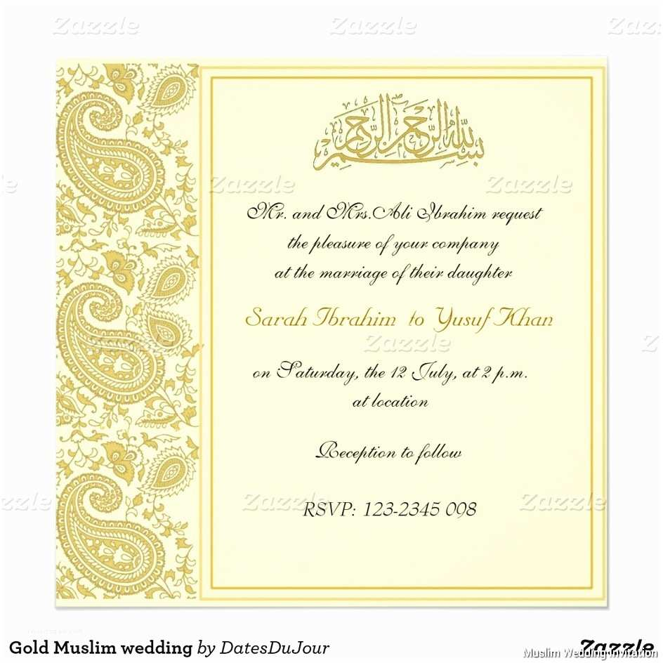 Beautiful Wedding Invitations Wedding Invitation Wording In English for Muslim Beautiful