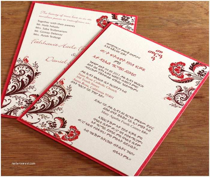 Bilingual Wedding Invitations Bilingual Wedding Invitation Designs