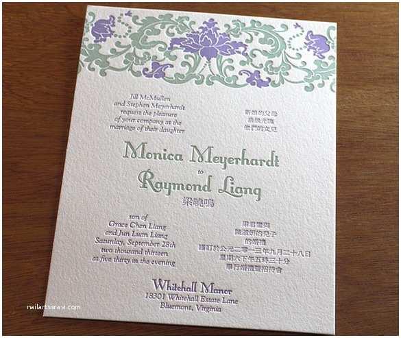 Bilingual Wedding Invitations Dreaded Bilingual Wedding Invitations
