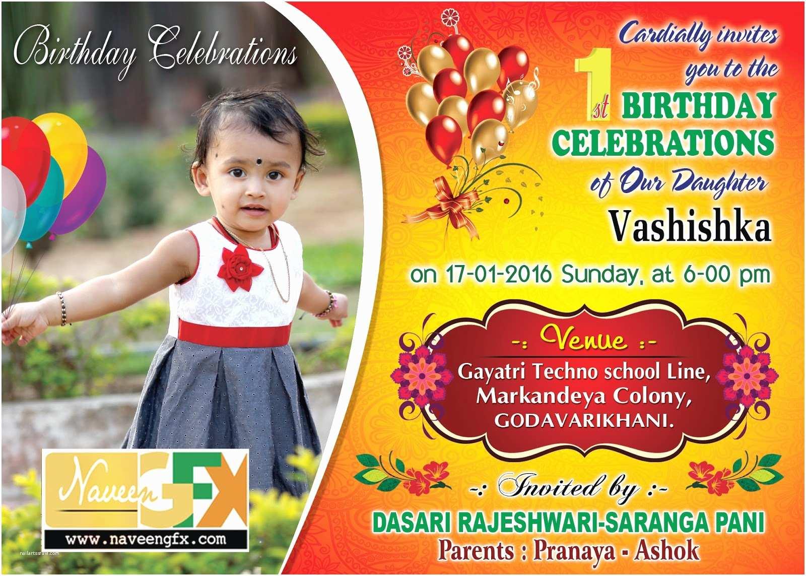 Birthday Card Invitations Sample Birthday Invitations Cards Psd Templates Free