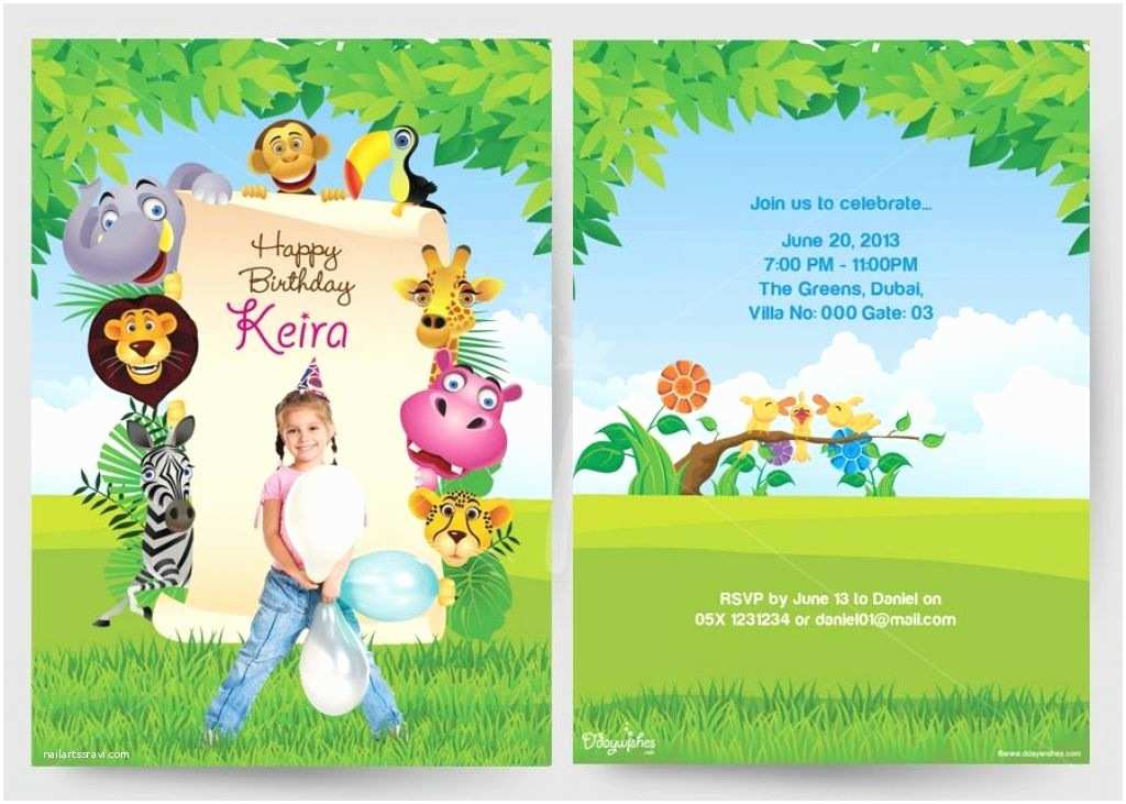 Birthday Invitation Cards Birthday Party Birthday Cards Invitation Card