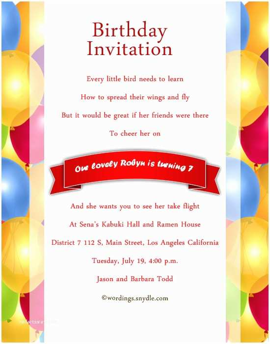 Birthday Invitation Text 7th Birthday Party Invitation Wording Wordings and Messages