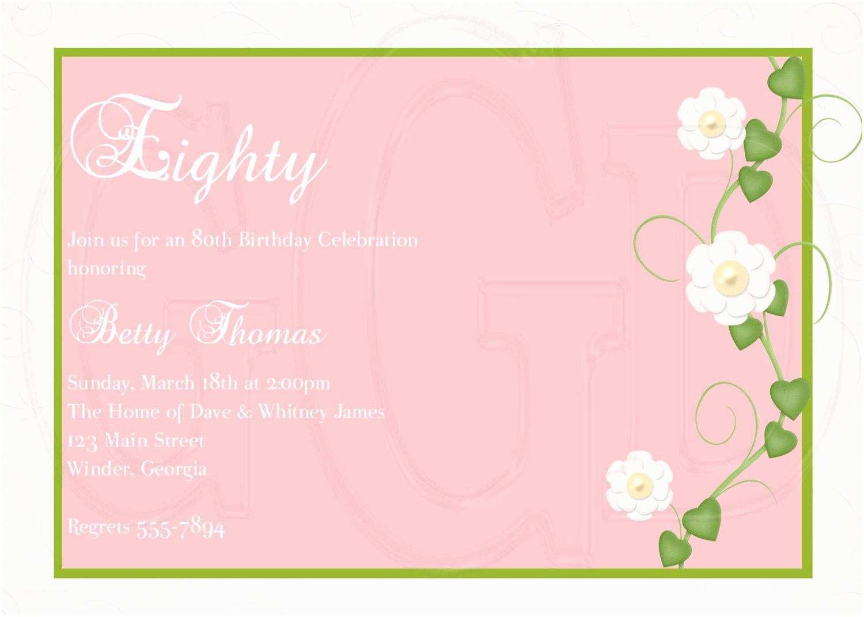 Birthday Invitation Wording 15 Sample 80th Birthday Invitations