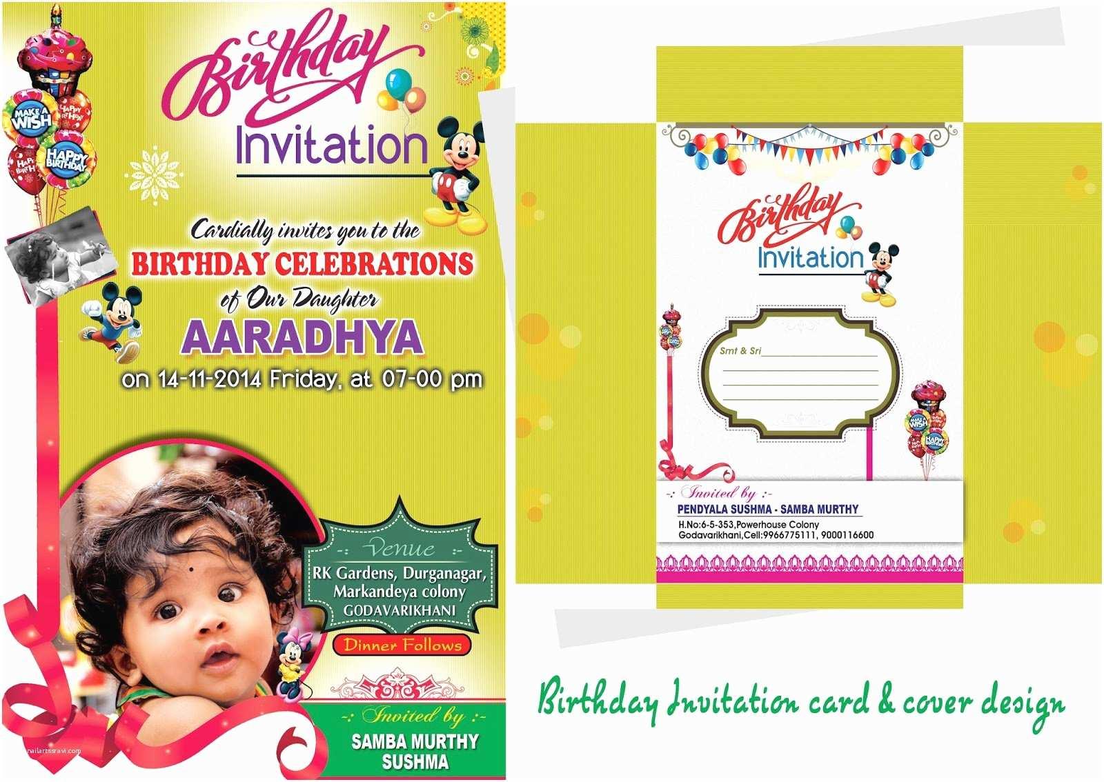 Birthday Invites Online Birthday Invitation Card Kids Birthday Invitations New